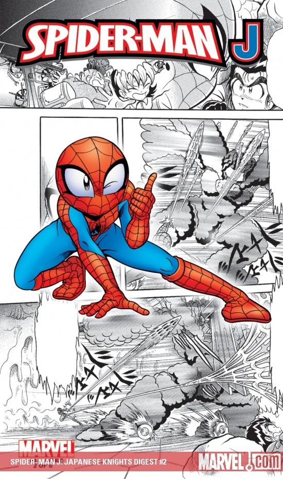 Spider-Man J (2007) #2