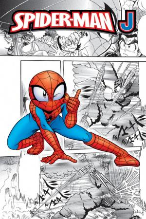 Spider-Man J #2