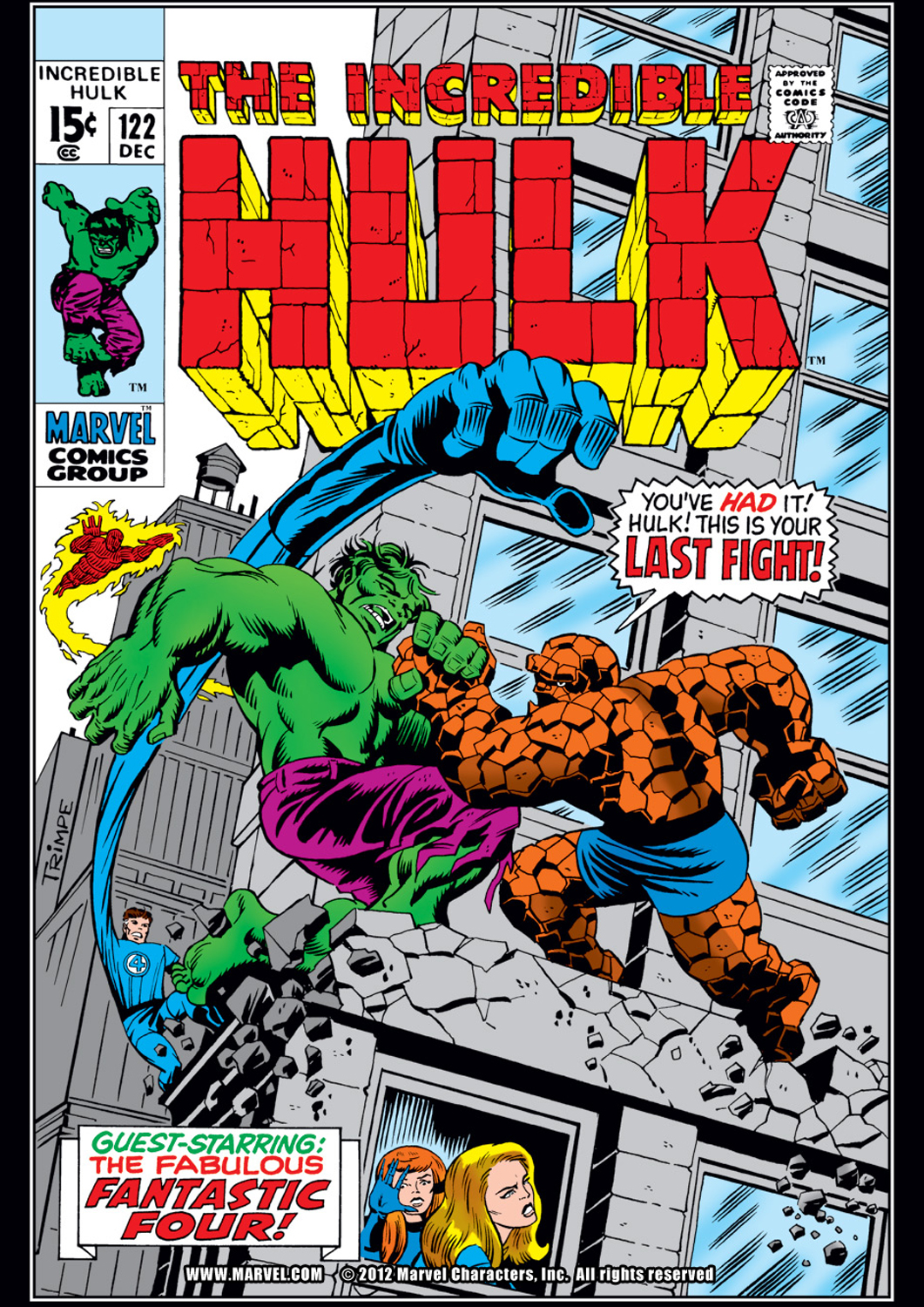 Incredible Hulk (1962) #122