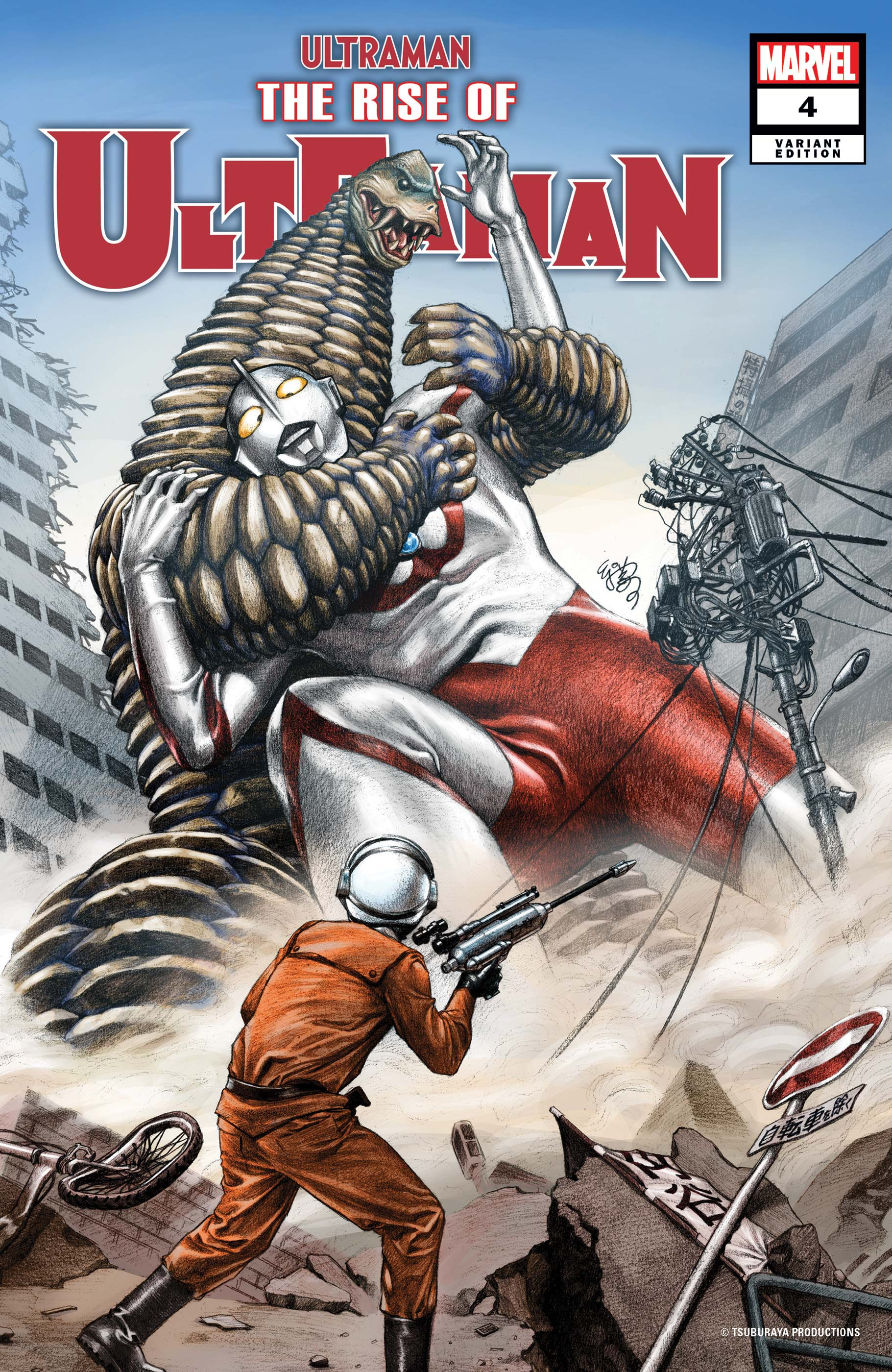The Rise of Ultraman (2020) #4 (Variant)