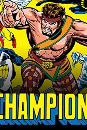 Champions (1975 - 1978)