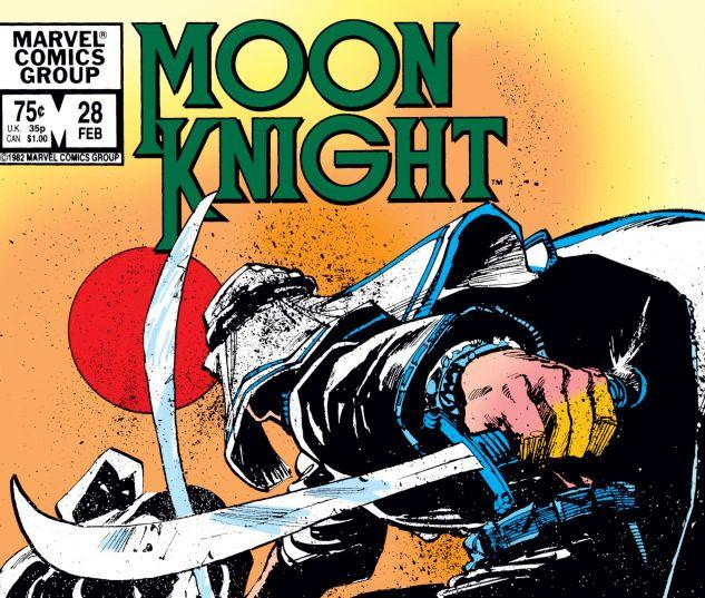 Moon_Knight_1980_28_jpg