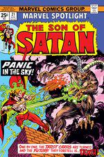Marvel Spotlight (1971) #21 cover