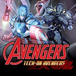 Avengers: Tech-on