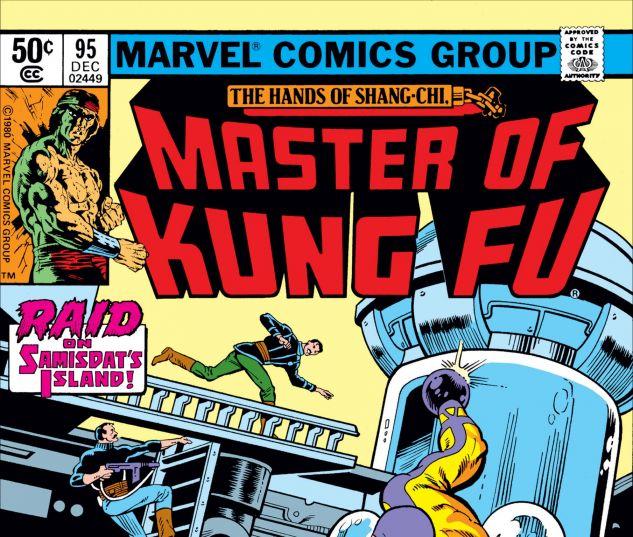 Master_of_Kung_Fu_1974_95_jpg