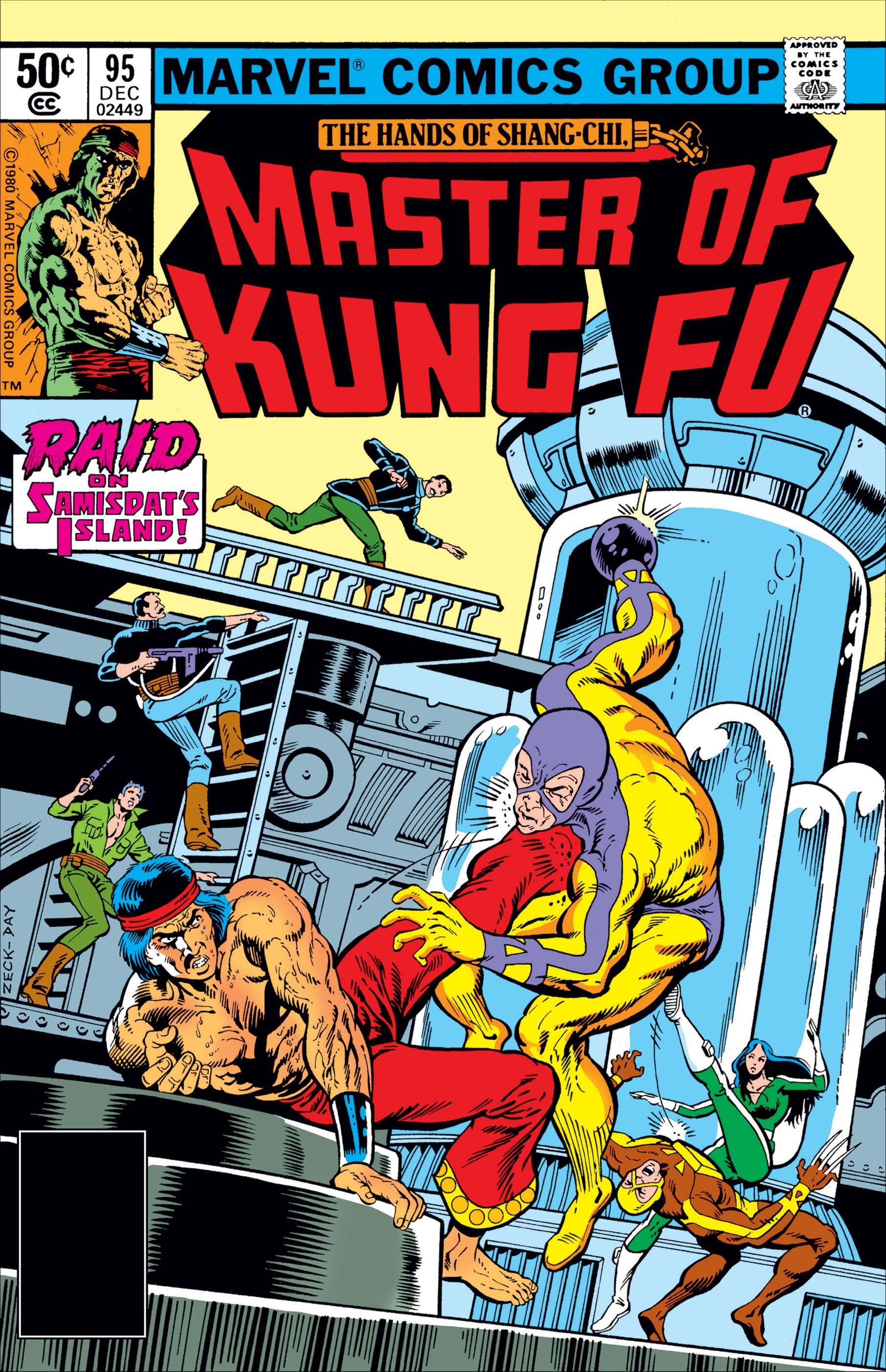 Master of Kung Fu (1974) #95