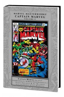Marvel Masterworks: Captain Marvel (Hardcover)