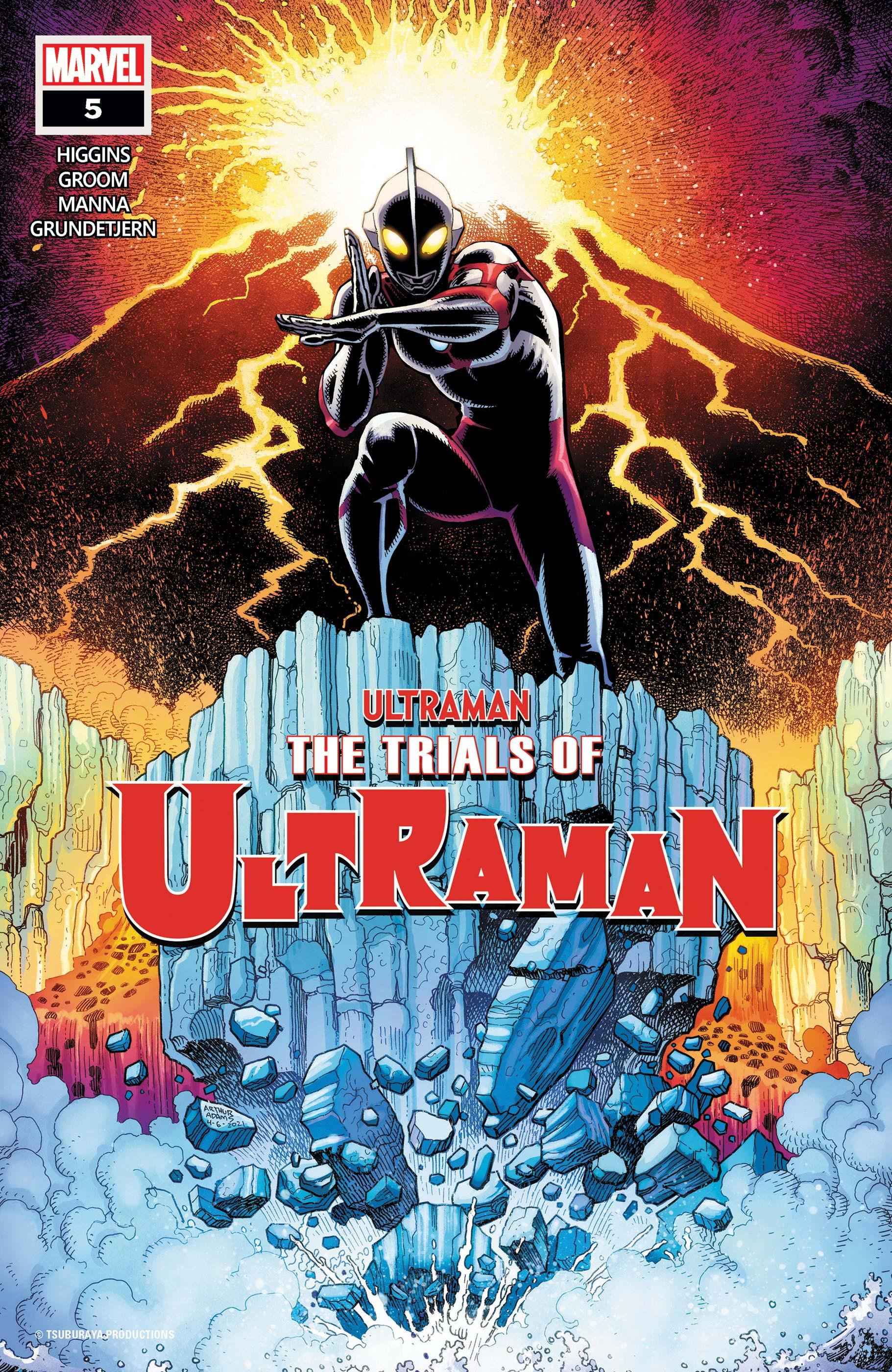 The Trials of Ultraman (2021) #5