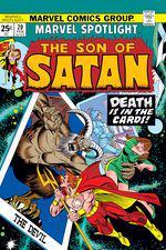 Marvel Spotlight (1971) #20 cover