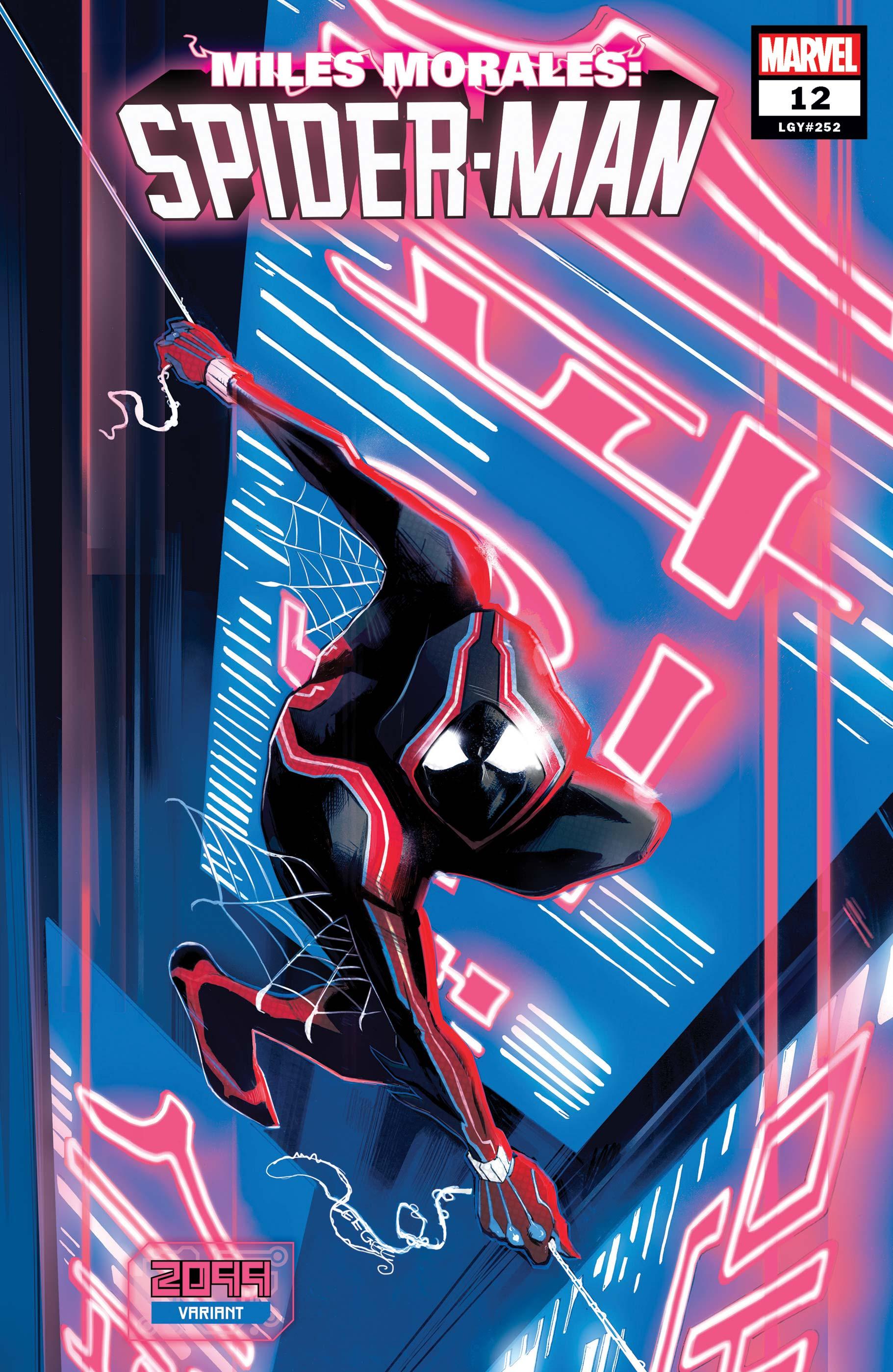 Miles Morales: Spider-Man (2018) #12 (Variant)