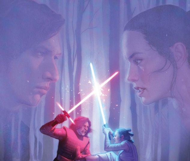 Star Wars #74