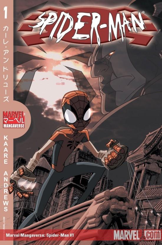 MARVEL MANGAVERSE: SPIDER-MAN 1 (2002) #1
