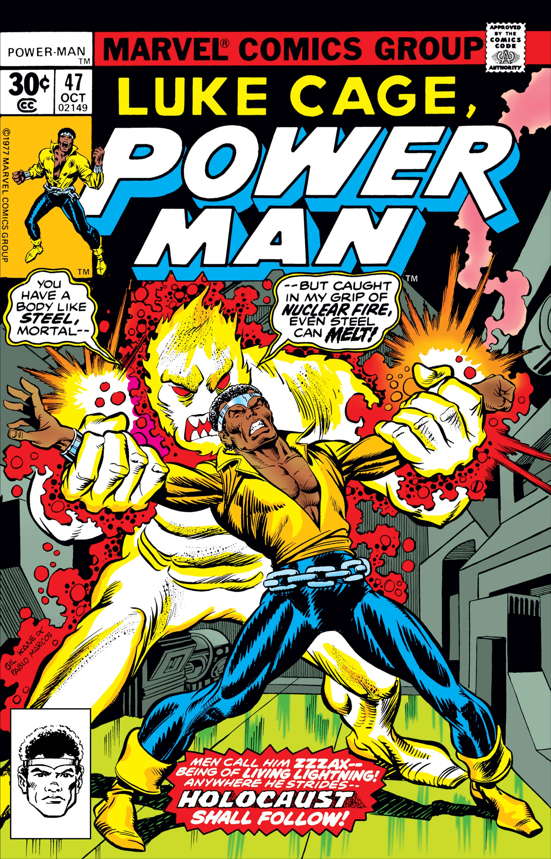 Power Man (1974) #47