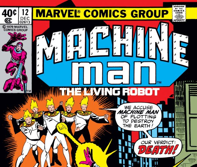 machine_man_12_jpg