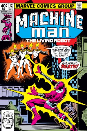 Machine Man (1978) #12