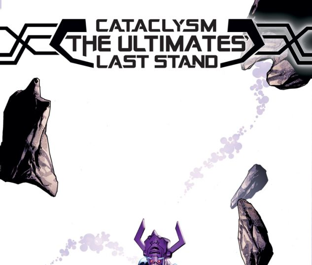 CATACLYSM: THE ULTIMATES' LAST STAND 5 (WITH DIGITAL CODE)