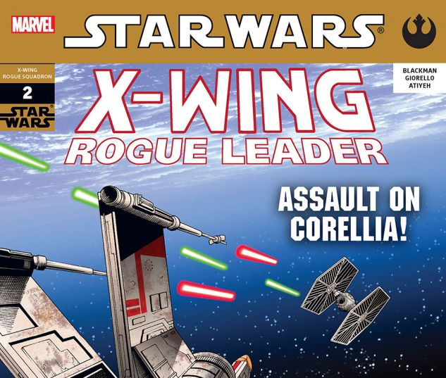Star Wars: X-Wing Rogue Leader (2005) #2