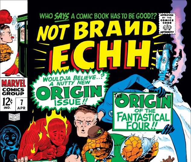 Cover Not Brand Echh #7