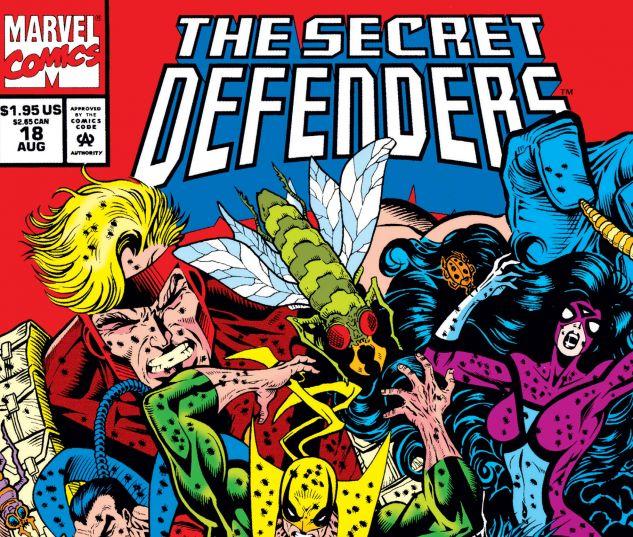 SECRET_DEFENDERS_1993_18_jpg