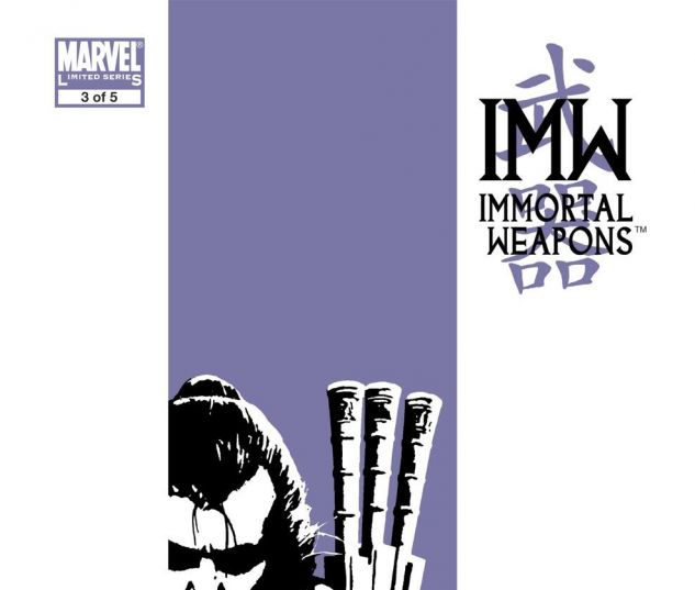 IMMORTAL_WEAPONS_2009_3