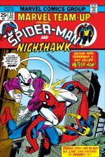 Marvel Team-Up (1972) #33 cover