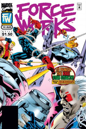 Force Works (1994) #14