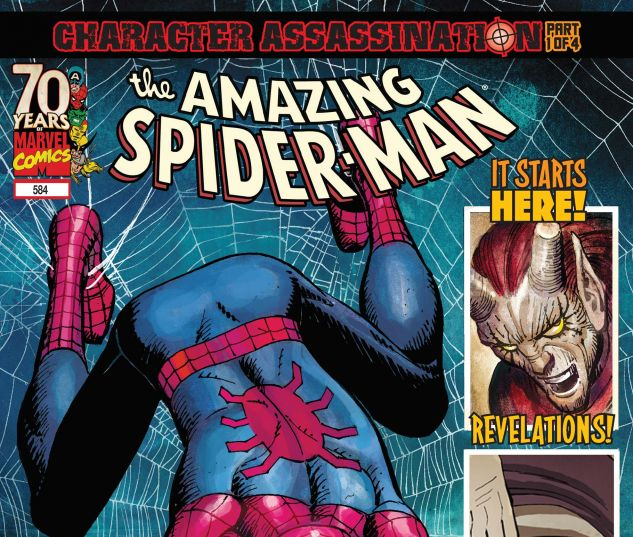 Amazing Spider-Man (1999) #584