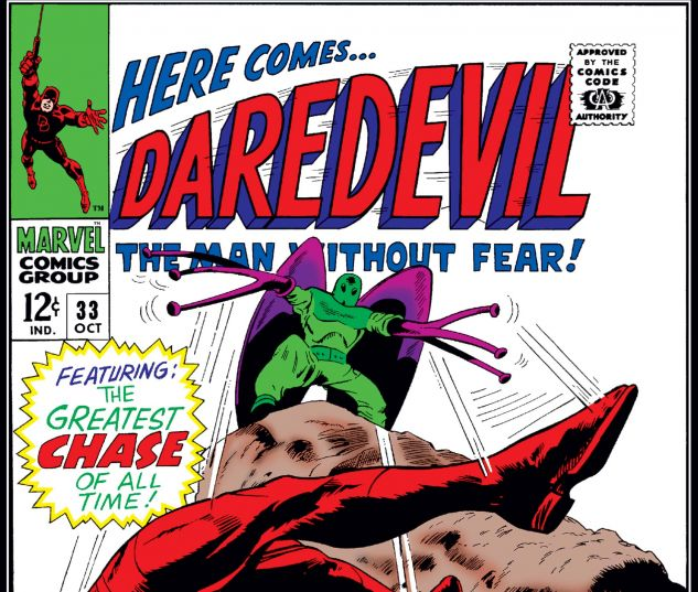DAREDEVIL (1964) #33 Cover