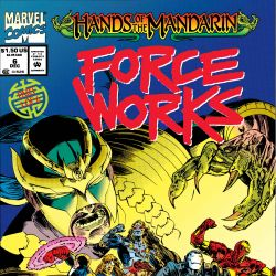 Force Works (1994 - 1996)