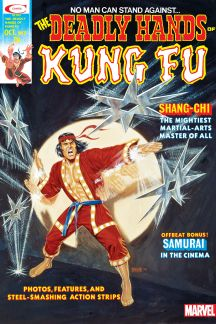 Deadly Hands of Kung Fu (1974) #5