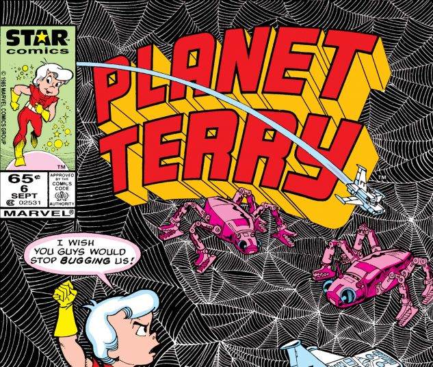PLANET_TERRY_1985_6