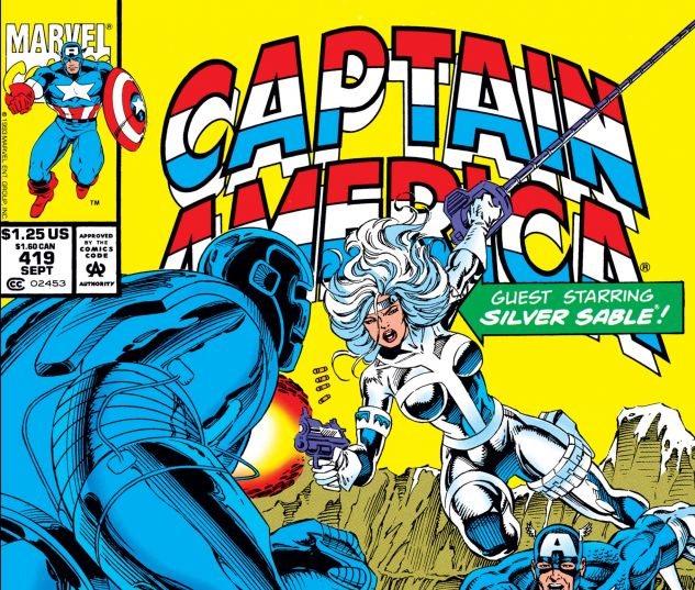 Captain America (1968) #419