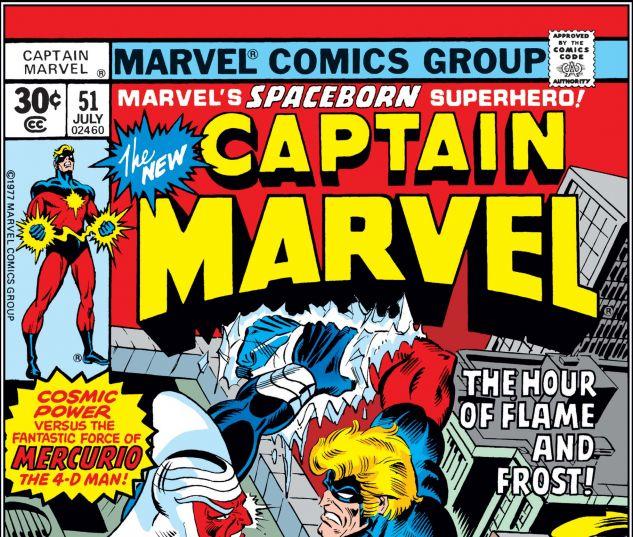 CAPTAIN MARVEL (1968) #51