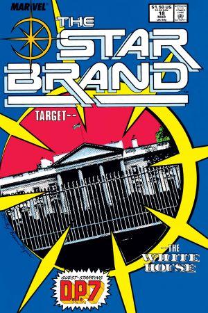 Star Brand #18