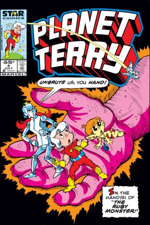 Planet Terry #4