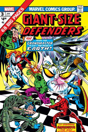 Giant-Size Defenders: Facsimile Edition #3