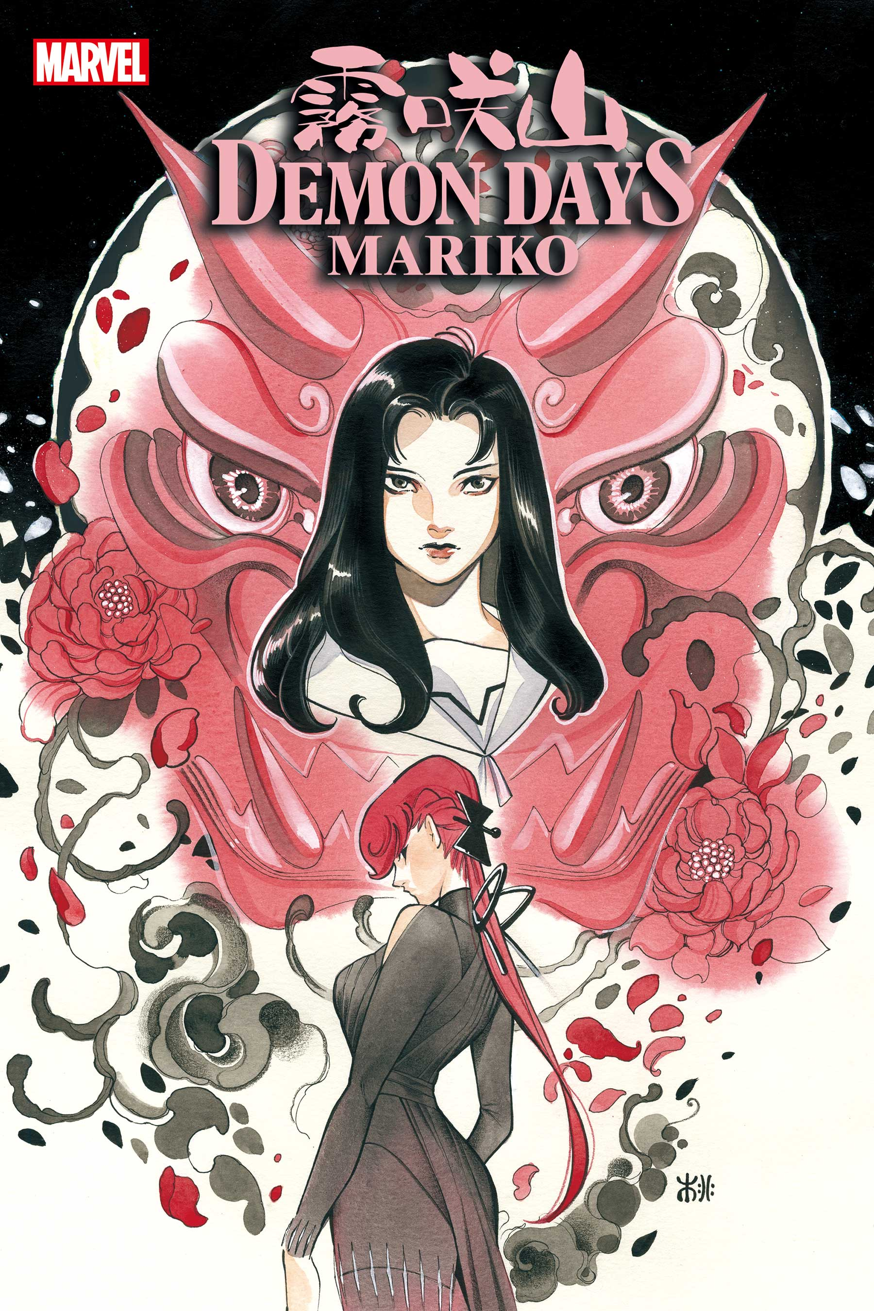 Demon Days: Mariko (2021) #1