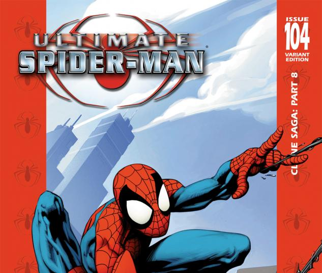 Ultimate Spider-Man (2000) #104, Variant