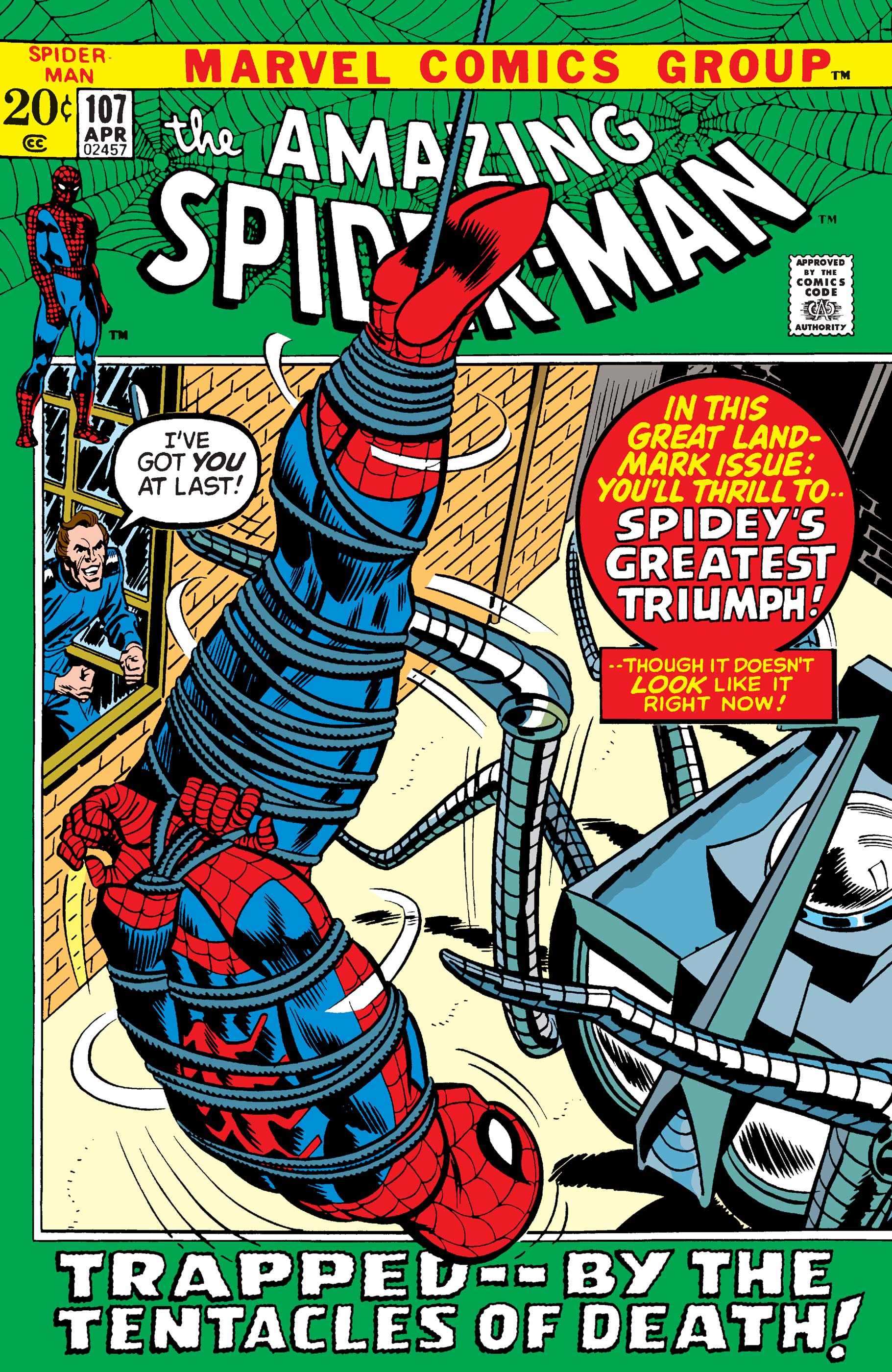 The Amazing Spider-Man (1963) #107