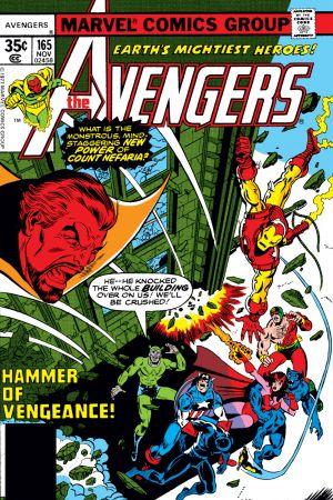 Avengers (1963) #165