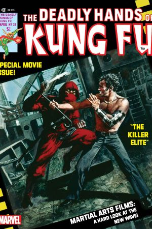Deadly Hands of Kung Fu #23