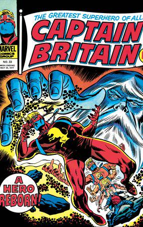 Captain Britain (1976) #33