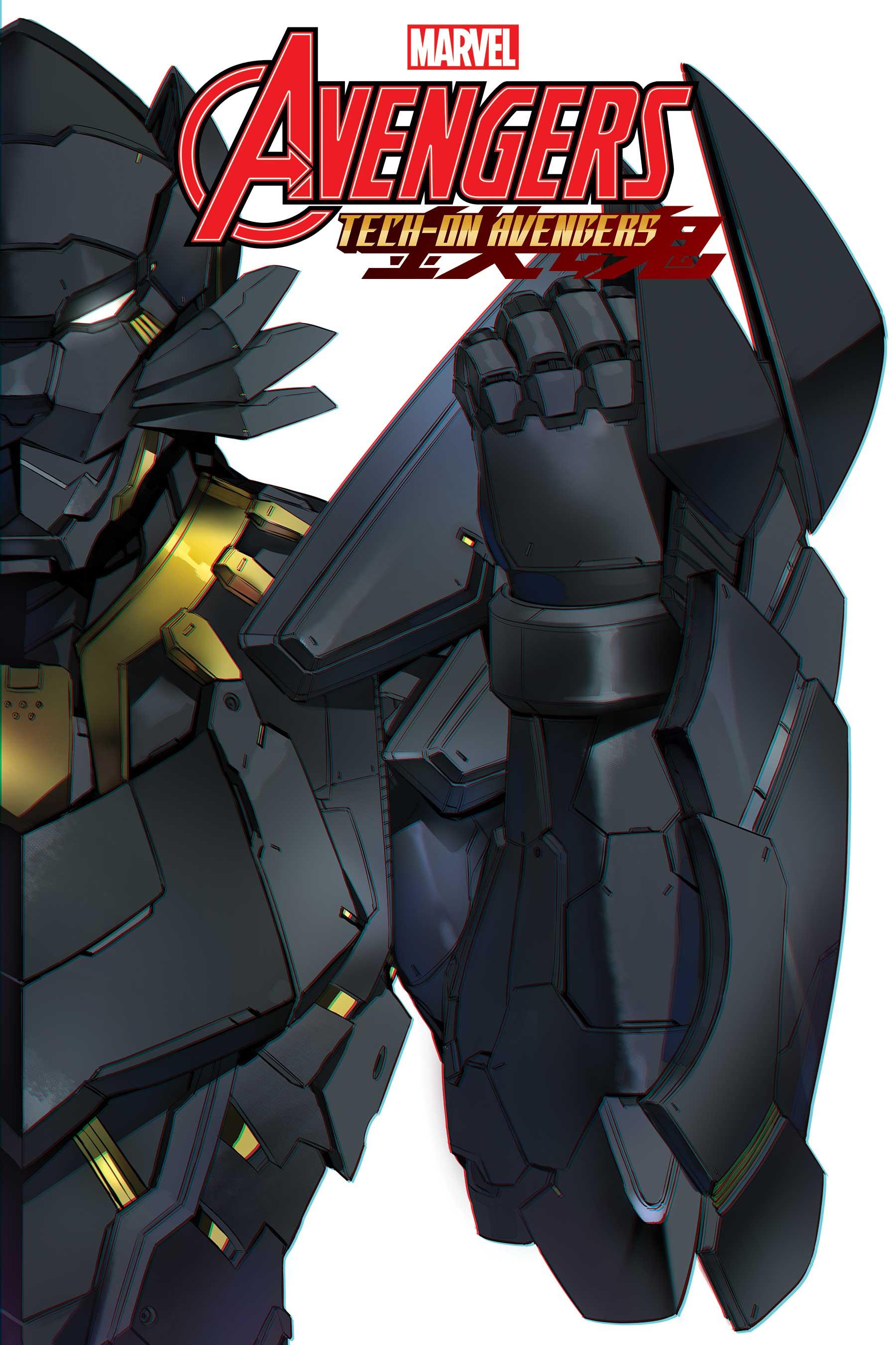 Avengers: Tech-on (2021) #4