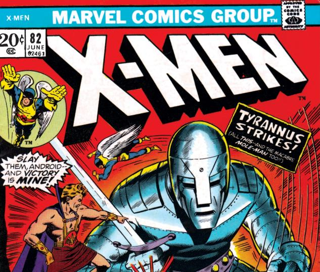 Uncanny X-Men #82 Cover