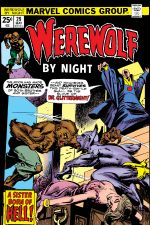 Werewolf By Night (1972) #29 cover