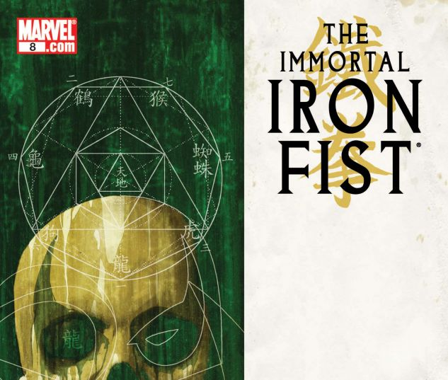THE IMMORTAL IRON FIST (2006) #8
