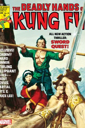 Deadly Hands of Kung Fu #25