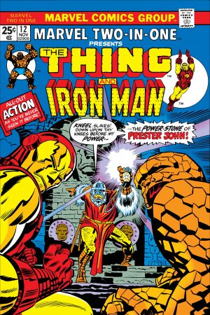 Marvel Two-in-One (1974) #12
