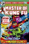 Master_of_Kung_Fu_1974_40
