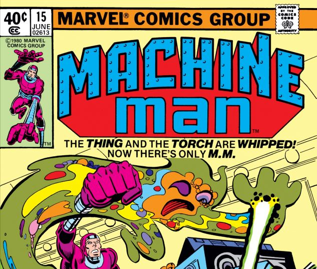 machine_man_15_jpg